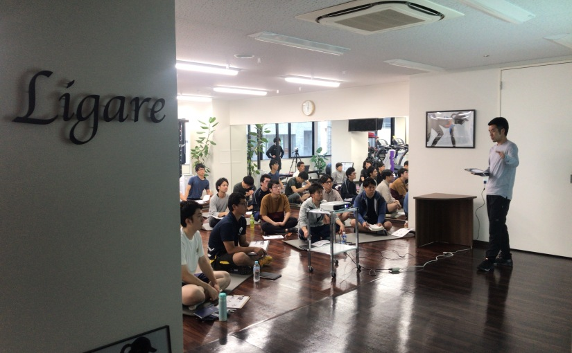 L-fit.weekend seminar開催!